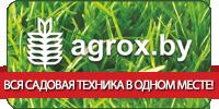 Интернет-магазин Agrox.by