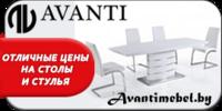 Интернет-магазин мебели «Avantimebel»