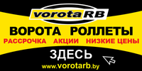 Vorotarb.by