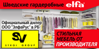 www.elfatut.by