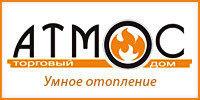 Атмос