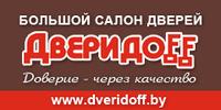 ГиппоГрупп