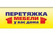 ИП Ших Павел Петрович -