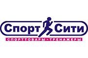 СпортСити -