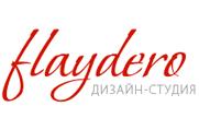 FLAYDERO - Студия кухонной мебели