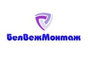 БелВежМонтаж -