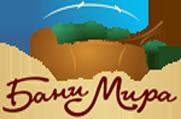 Бани Мира - Магазин