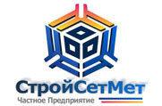 СтройСетМет - Белорусский производитель металлоизделий