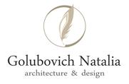Студия архитектуры и дизайна Натальи Голубович -