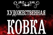 ИП Дубенецкий Александр Иосифович -