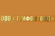 Грифон Голд - Торговля оптом