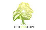 ОптЛесТорг - Общество с ограниченной ответственностью