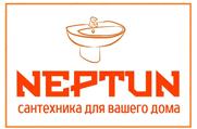 Neptun - Интернет-магазин
