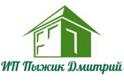 ИП Пыжик Дмитрий -