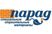 ПАРАД - ЗАО