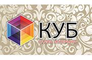 КУБ - Салон интерьера