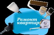 ИП Маричев Александр -