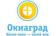 Окнаград -
