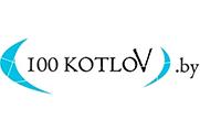 100kotloV.by -