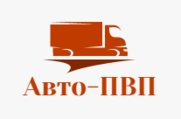 Авто-ПВП -