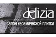 DELIZIA - Салон керамической плитки