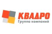Квадро - Интернет-магазин