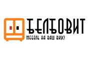 БелБоВиТ -
