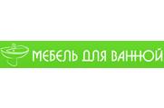 MEBEL-DLYA-VANNOY.BY - Интернет-магазин