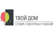 ТВОЙ ДОМ - импортер, дилер