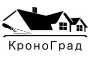 КроноГрад -