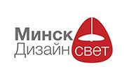 МинскДизайнСвет -
