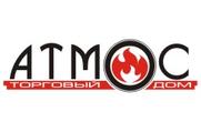 АТМОС -