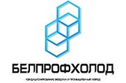 Белпрофхолод -
