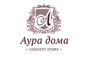 Аура Дома - Магазин посуды и предметов интерьера
