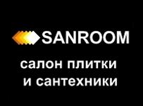 Санрум - Салон плитки и сантехники