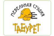 Табурет - Студия мебели