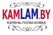 КовалёвыЛтд - салон-магазин