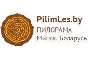 Пилим Лес -