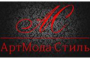 АртМода-Стиль -