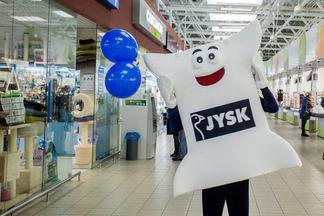 IKEA больше не нужна? В  Минске открылся первый магазин товаров для дома скандинавской сети JYSK