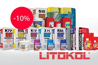 Скидка 10% на ВСЮ продукцию LITOKOL