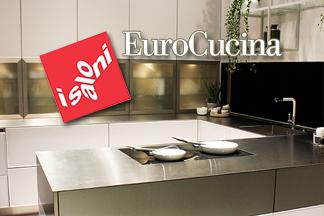 Выставка Isaloni «EuroCucina-2016»: тренды в кухонной мебели на 2016 год