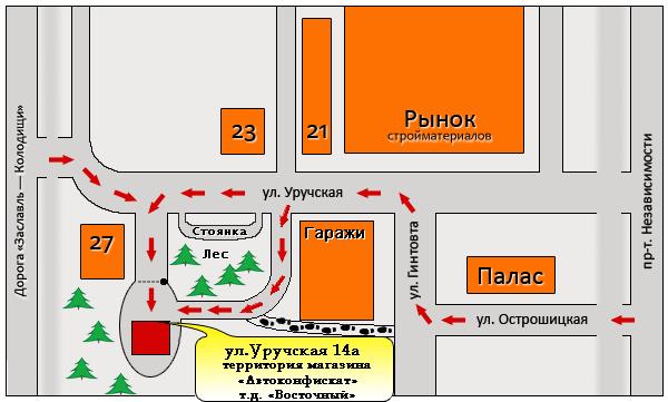 База пиломатериалов «Русский