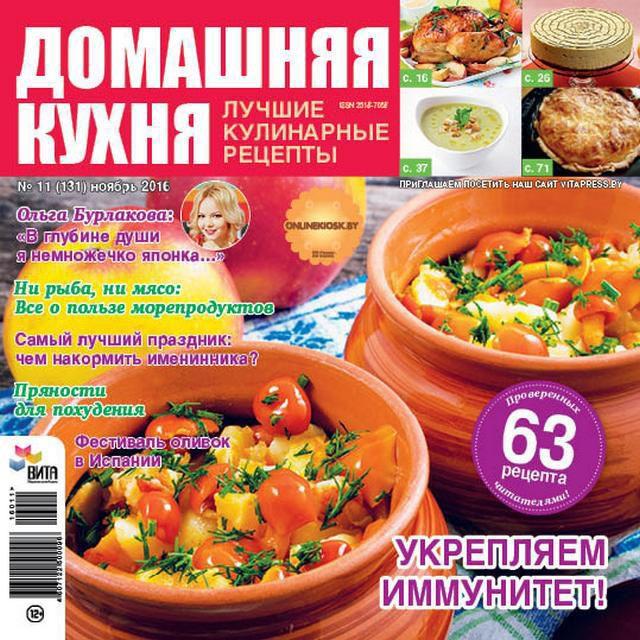 Кулинарные сайты авторскиеы