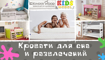 «Kids Mebel»