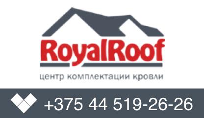 Общество с ограниченной ответственностью «RoyalRoof (РоялРуф)»