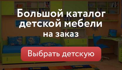 «ЭлитСтудия»