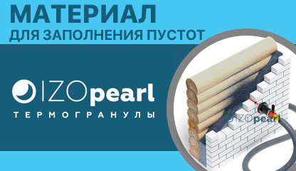 Компания «ТермоФасад Полиалпан»