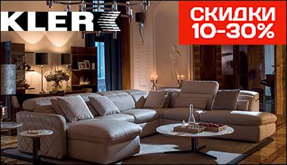 «Мебель KLER»