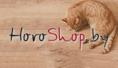 «HoroShop.by»